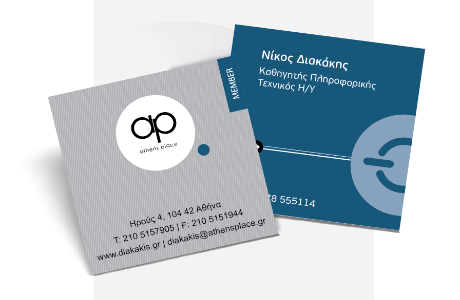 Athens place serviced offices work space business cards athensplace colourmoves
